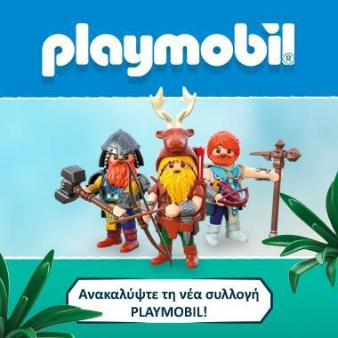 Playmobil Easter Banner