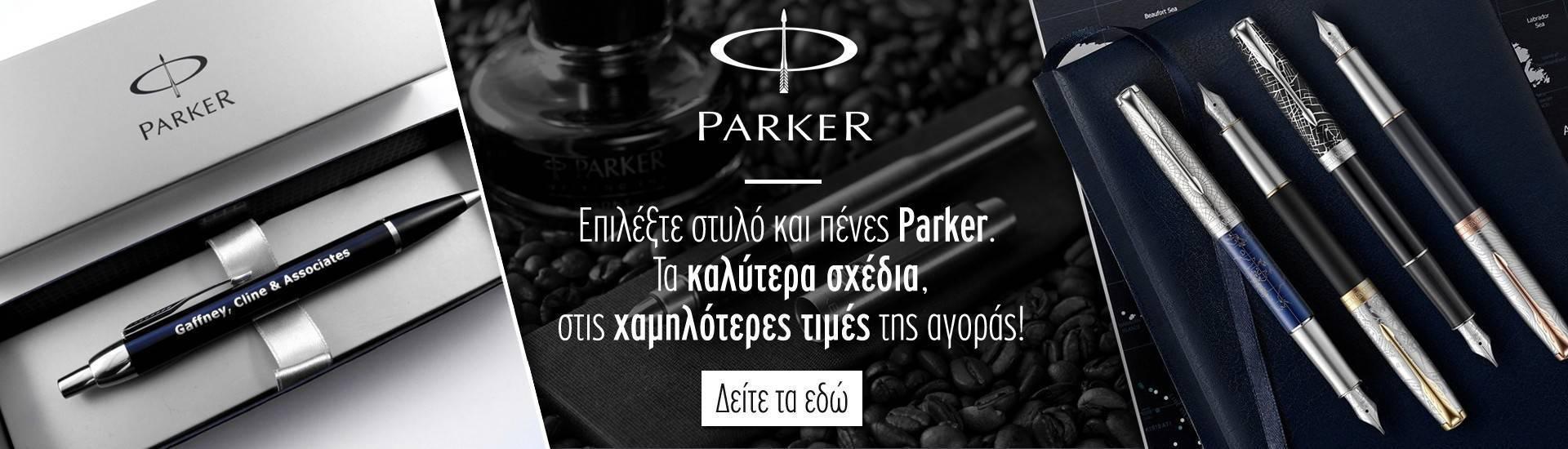 parker_happyplace