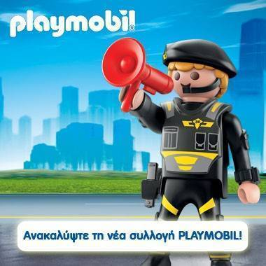 Banner Playmobil 2019 HappyPlace