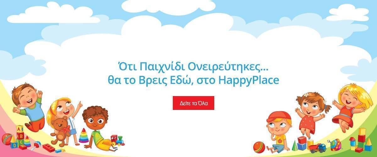 Happyplace Παιχνίδια